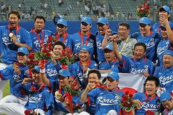 World baseball federation announces qualification system for Tokyo 2020