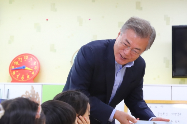 Government to increase day care services for elementary school students