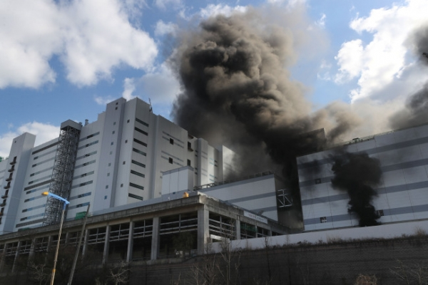 Fire breaks out in LG Display facility