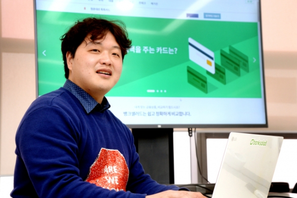 [Herald Interview] Banksalad relieves financial information overload