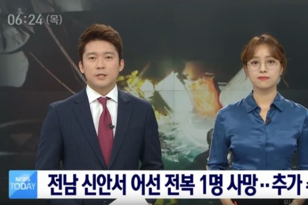 Korean anchorwoman with glasses sparks sensation