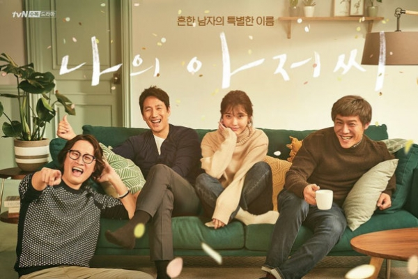 Comforting life through meeting 'My Mister'