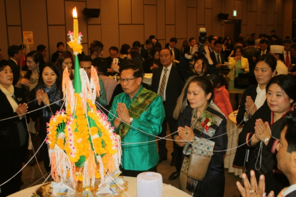 Laos marks 2,561st anniversary of Lunar New Year