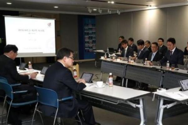 Korean pro football adopts rule on fine dust