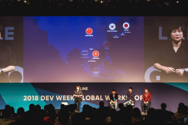 [Photo News] Line concludes global developer's conference in Seoul