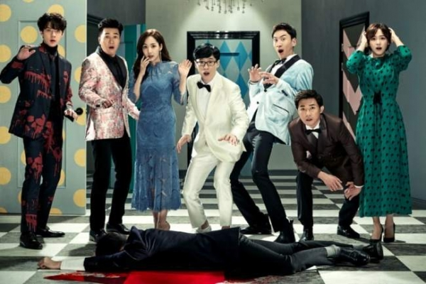 Yoo Jae-suk aims for global market in upcoming Netflix series