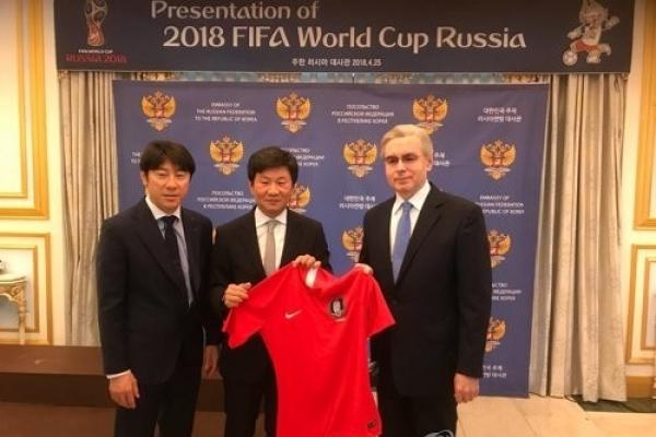 S. Korean football chief hoping inter-Korean summit can open door for more football exchanges