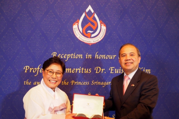 Thailand honors Korean nursing scholar for public health contributions
