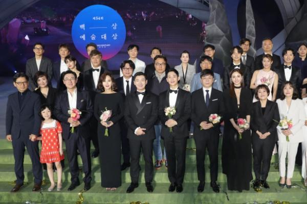 Baeksang Arts Awards recognize 'Stranger,' '1987'