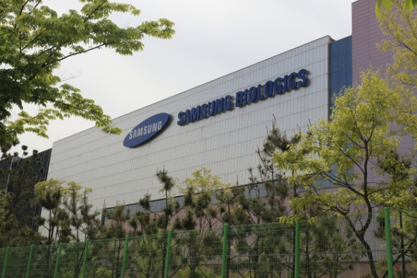 Watchdogs take aim at Samsung BioLogics