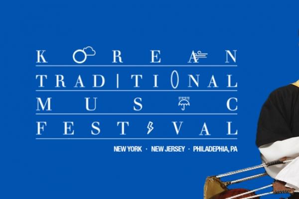 Samulnori festival to be held in US