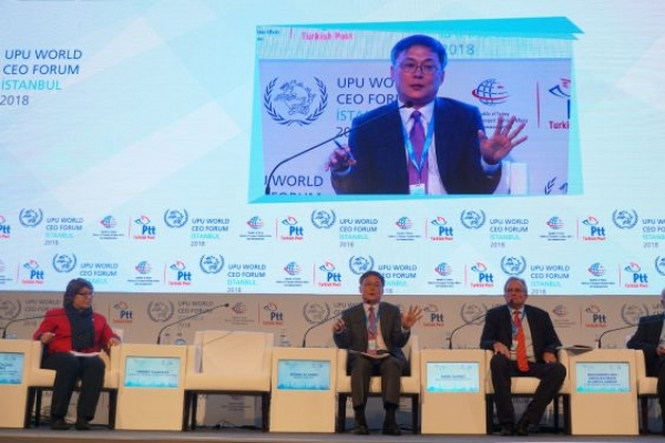 Big data, AI key to future postal service: Korea Post chief