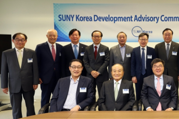 SUNY Korea establishes development advisory committee