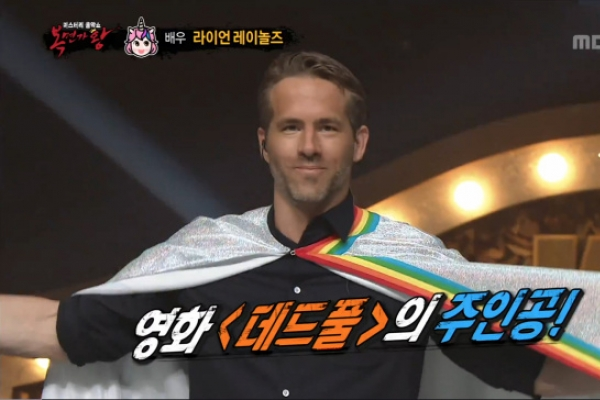 [Trending] Who's behind that mask? #RyanReynolds