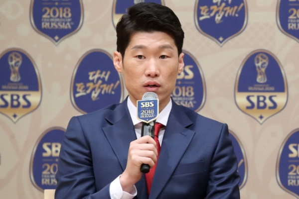 Park Ji-sung says S. Korea have less than 50% chance of passing group stage at 2018 World Cup