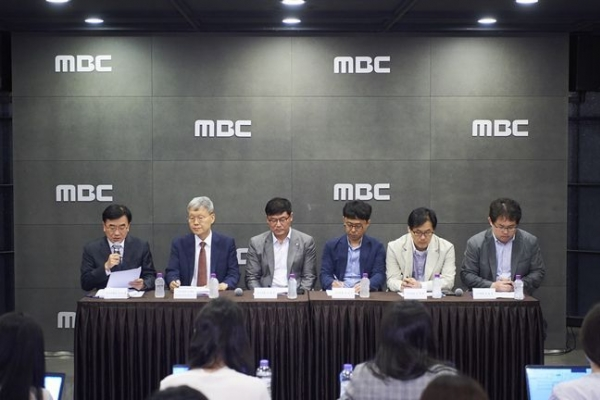 MBC says 'Omniscient' staff did not intend offence with Sewol clip