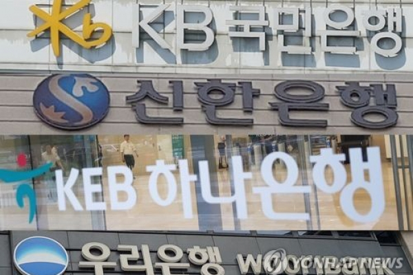 Korean banks to see eased regulation on offshore expansion