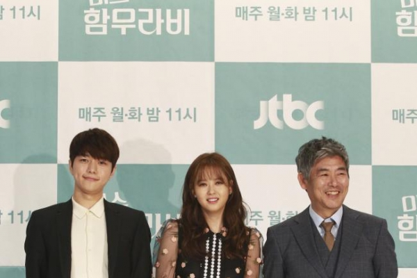 'Miss Hammurabi' to search for warmhearted justice