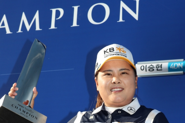 Park In-bee stays at No. 1 in women's golf rankings after Korean tour win
