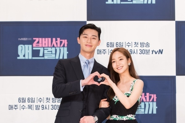 Park Seo-joon, Park Min-young to find out 'What's Wrong with Secretary Kim'