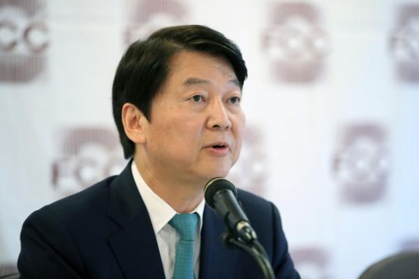 'Seoul fell behind in fourth industrial revolution era': Ahn Cheol-soo