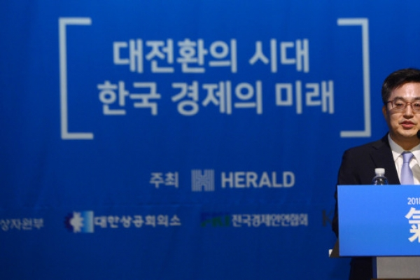 NK thaw signals end to export-driven economy: Herald forum