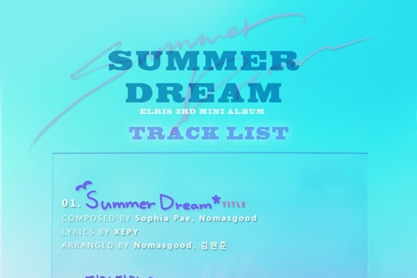 Elris reveals track list for 'Summer Dream' EP