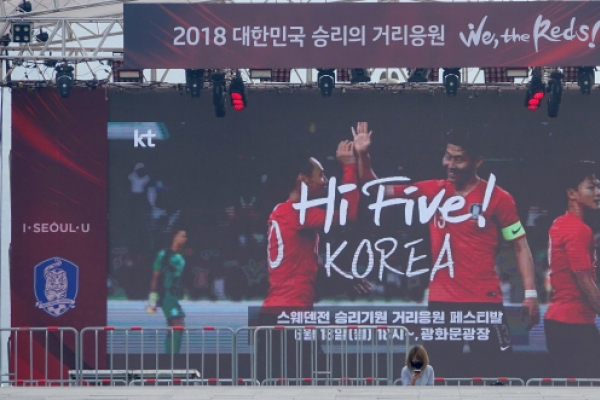 More than half of Koreans believe team will miss knockout stage