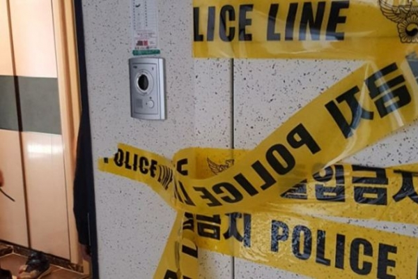 Skeletal remains found in Busan multiunit house
