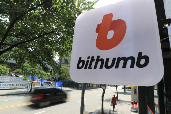 Bithumb freezes accounts after W35b of cryptocurrencies stolen