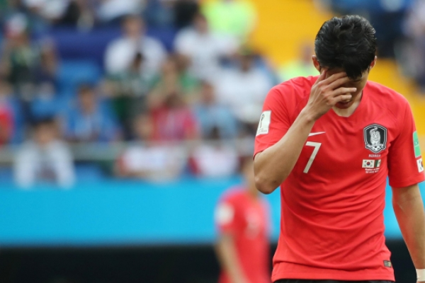 [World Cup] Korean soccer fans ruefully reminisce 2002 glory after 2nd straight loss in World Cup