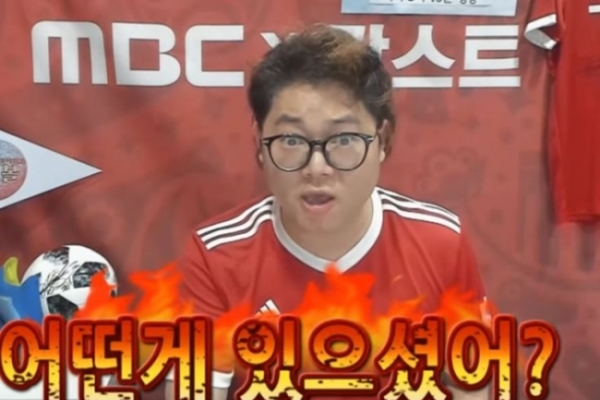 [Trending] Why BJ Gamst's World Cup coverage is wildly popular?