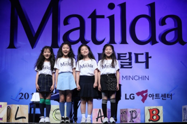 Award-winning musical 'Matilda' to premier first non-English production in Seoul