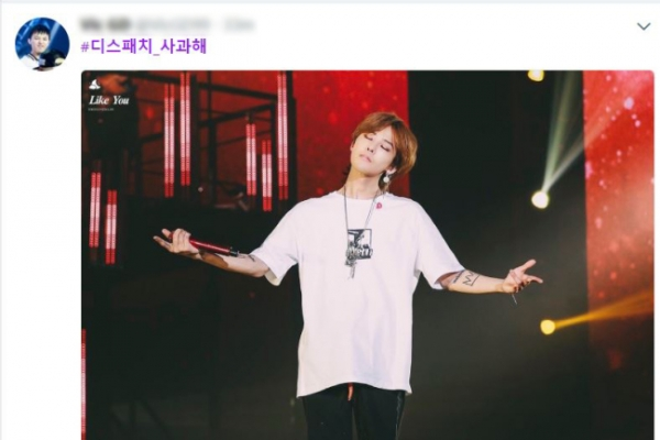 [Trending] G-Dragon fans slam media outlet over 'special treatment' coverage