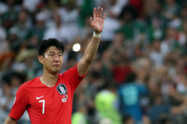 [World Cup] Can Son Heung-min earn pass on military service?