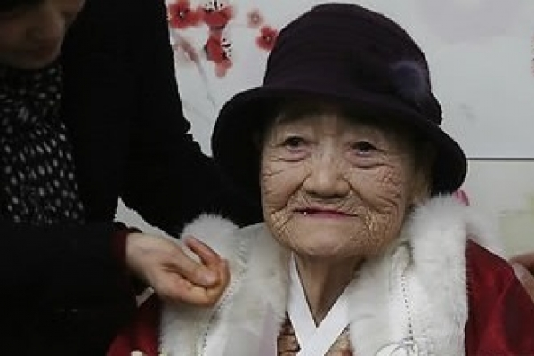 Another former 'comfort woman' dies