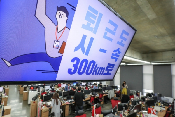 [Newsmaker] 9 in 10 public firms adopt flexible hours before new workweek system