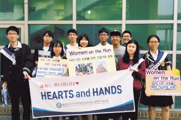 [Youth Project Award] Hearts and Hands club teaches awareness for social change