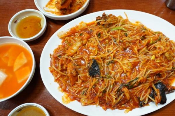 [Epicurean Challenge] Ugly fish's spicy twist, aguijjim
