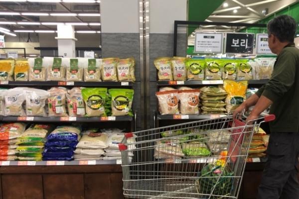 [Photo News] Korea sees record grain price hike in 2018 H1