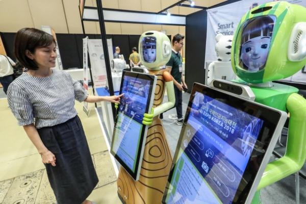 [Photo News] Artificial Intelligence Expo kicks off in Korea
