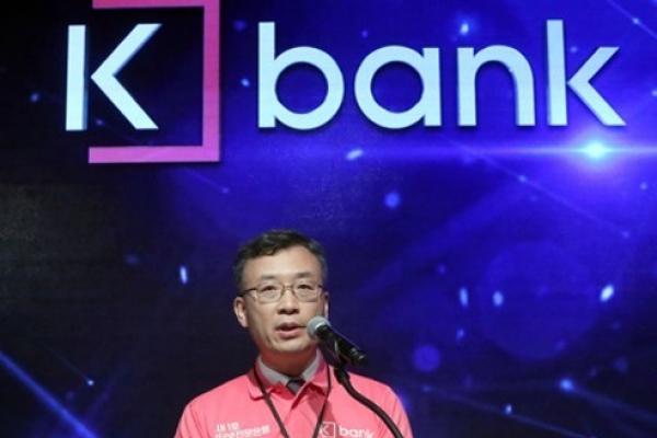 K bank faces impasse on capital increase failure, regulation