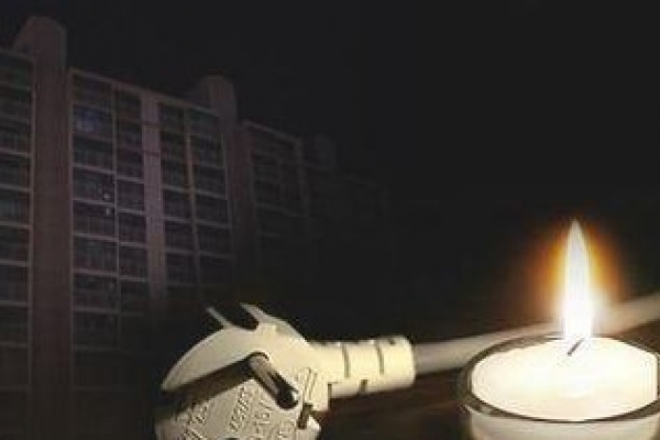 Blackout hits several apartment buildings amid high temperatures