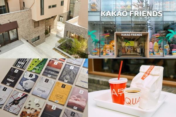 Kakao Friends gets new name Kakao IX after takeover