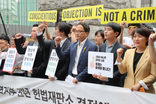 [Newsmaker] Conscientious objector sentenced to prison in South Korea