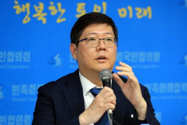 [Newsmaker] Two Koreas form panel to bring home remains of colonial-era forced laborers from Japan