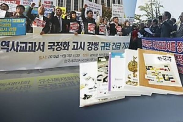 Both 'free democracy' and 'democracy' endorsed in textbooks