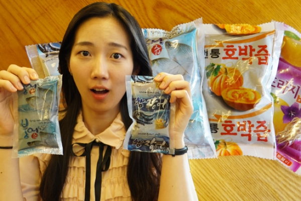 [Epicurean Challenge] Revitalize with chicken foot, eel and carp extracts
