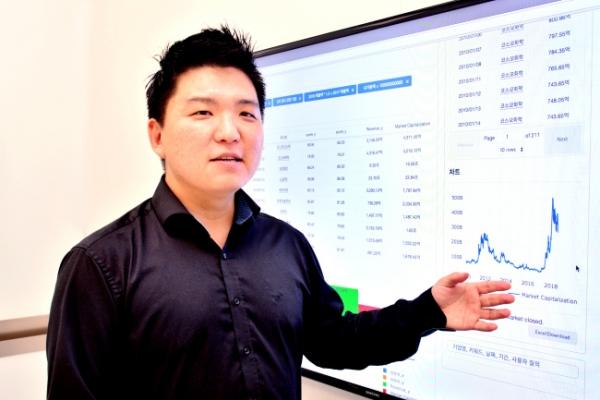 [Herald Interview] DeepSearch spearheads financial data analytics