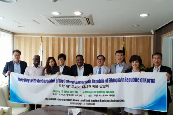 Korean SMEs eye booming Ethiopian market